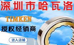 北京英德瑞国际贸易有限公司