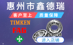 惠州市鑫德瑞机电设备有限公司