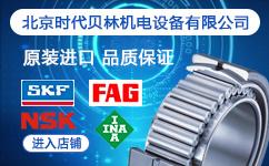 北京时代贝林机电设备有限公司