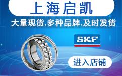 上海启凯机电设备有限公司