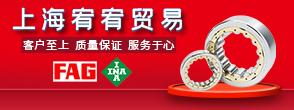 上海宥宥贸易