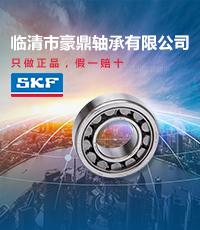 上海贺目轴承有限公司