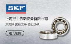 上海经工传动设备有限公司
