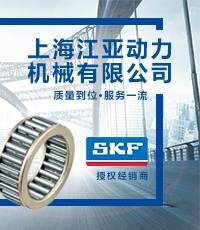 上海江亚动力机械有限公司