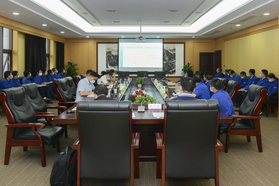 襄阳轴承年中会议