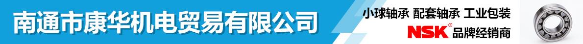 英釜国际贸易(上海)有限公司