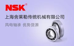 上海舍莱勒传统机械有限公司
