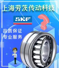 上海劳茨传动科技有限公司